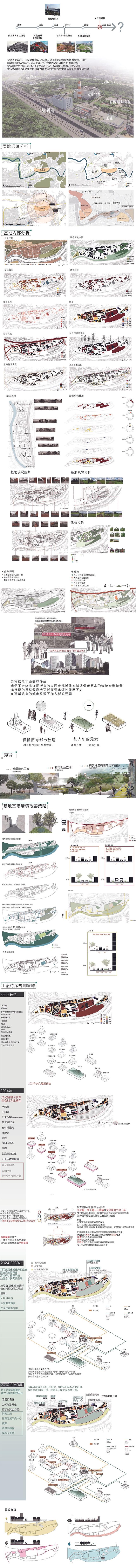 中原_32線上展01.jpg