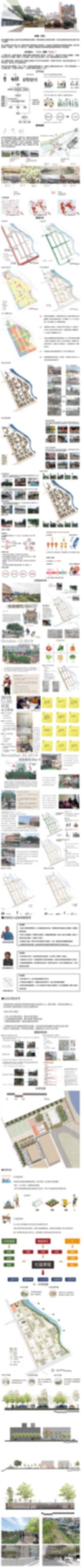 中原_19作品內文.jpg
