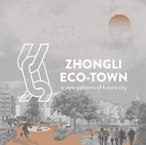 中壢生態城—都市未來居住新型態