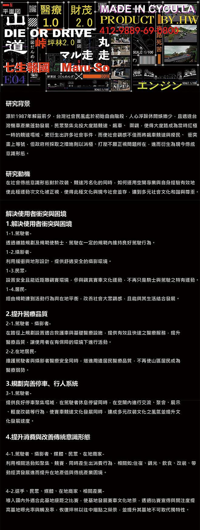 中原_30內文.jpg