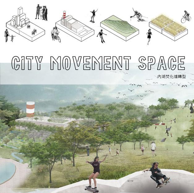 City Movement Space - 內湖動態公園