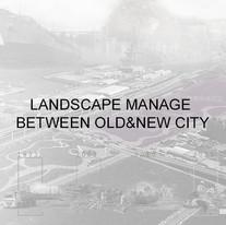 新舊市鎮間的地景經營