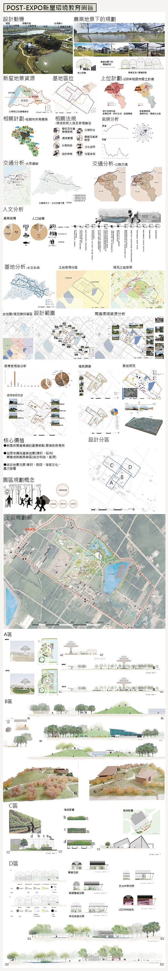中原_4線上展-1.jpg