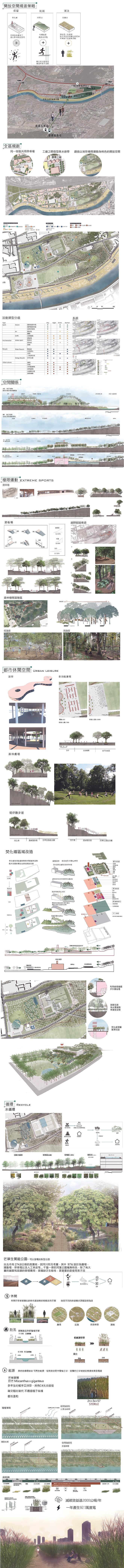 中原_32線上展02.jpg
