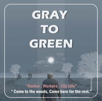 GRAY to GREEN - 高雄城市港灣串聯計畫