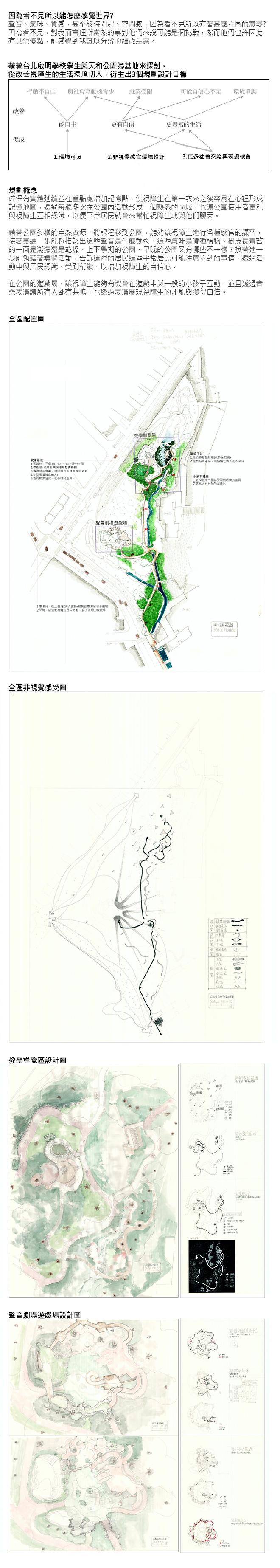 中原_8作品內文.jpg