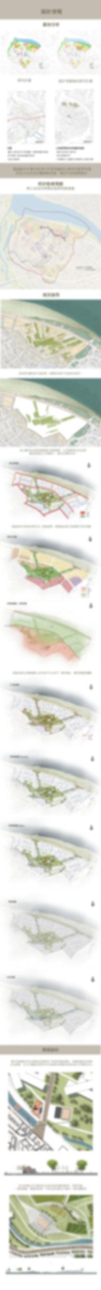 中原_11內文2.jpg