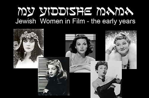 Jewish Women in Film CC.jpg