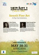"""Israeli Fine Art "", A Pop-Up Exhibition, Africana, Addis Ababa, Ethiopia. Curator: Eliya"