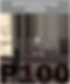 Ронсон 100, фиброцементные панели