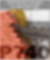Ронсон 740, кирпичная кладка на вентфасаде