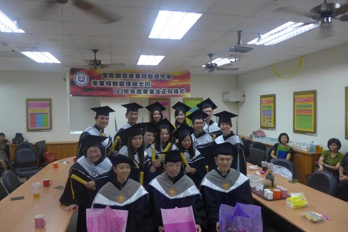 103學年度畢業生正冠儀式