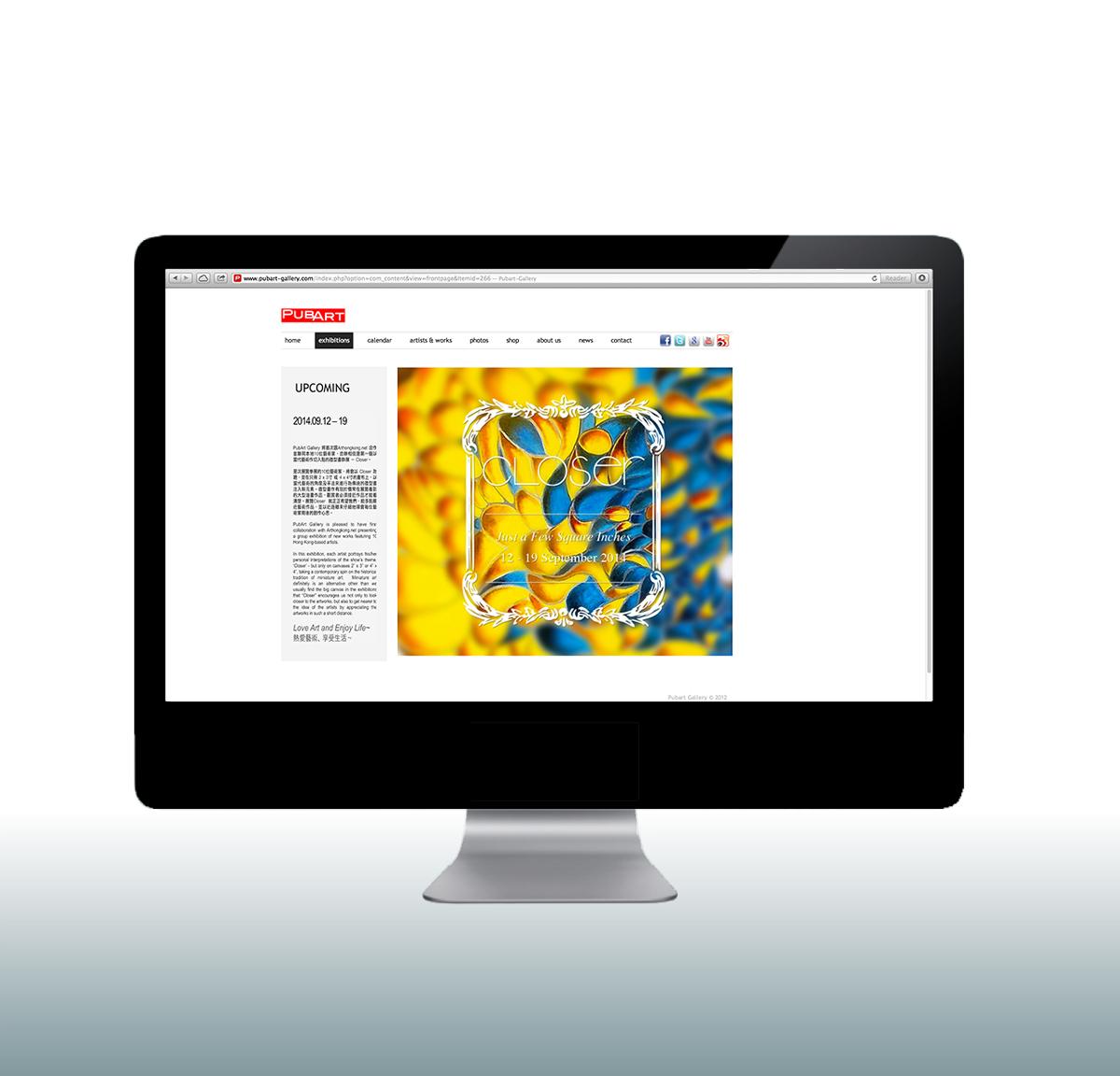 Exhibition Promotional Website
