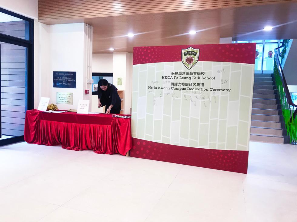 Welcoming Signing Board at Entrance
