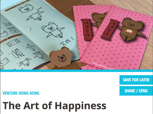 The Art of Happiness | HKTDC Hong Kong Means Business