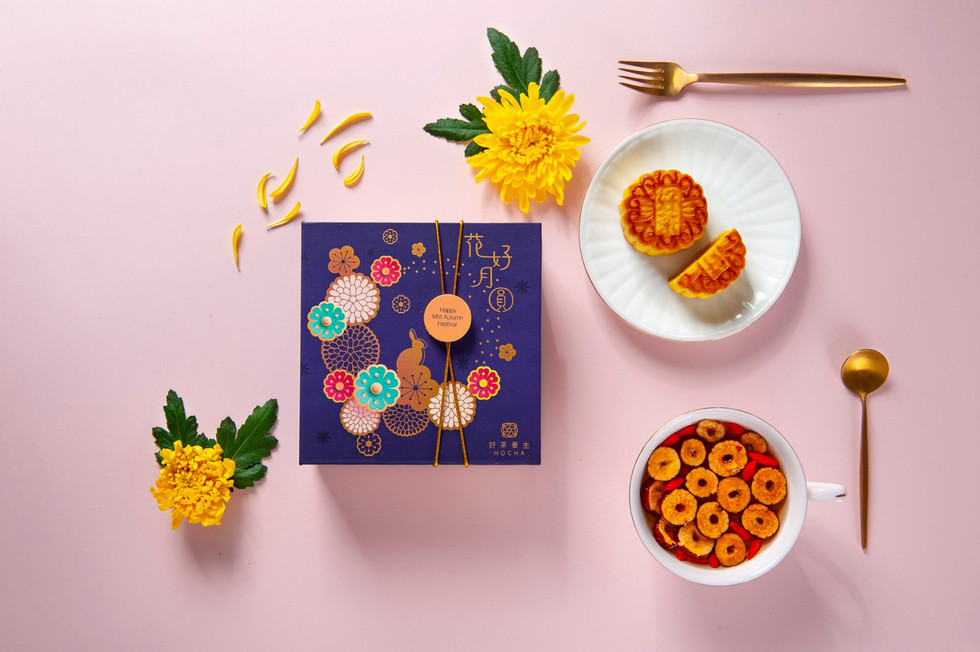 Mid Autumn Packaging Design for Ho Cha
