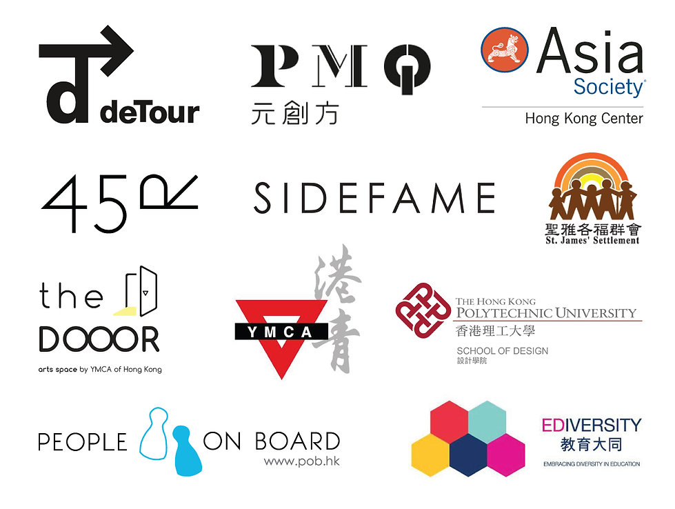 partners, detour, Hong Kong, PMQ, workshop, oigami, ediversity, Polytecnic University, university, people on baord, 45R, sidefame, st James, YMCA, the DOOOR