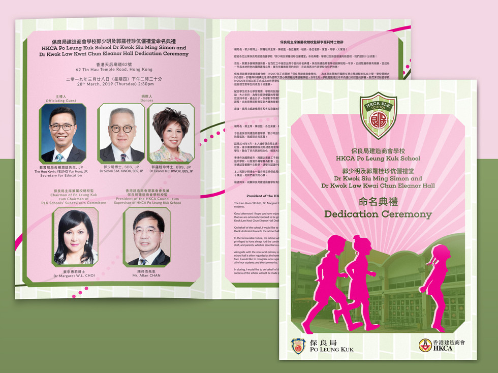 Event's Programme