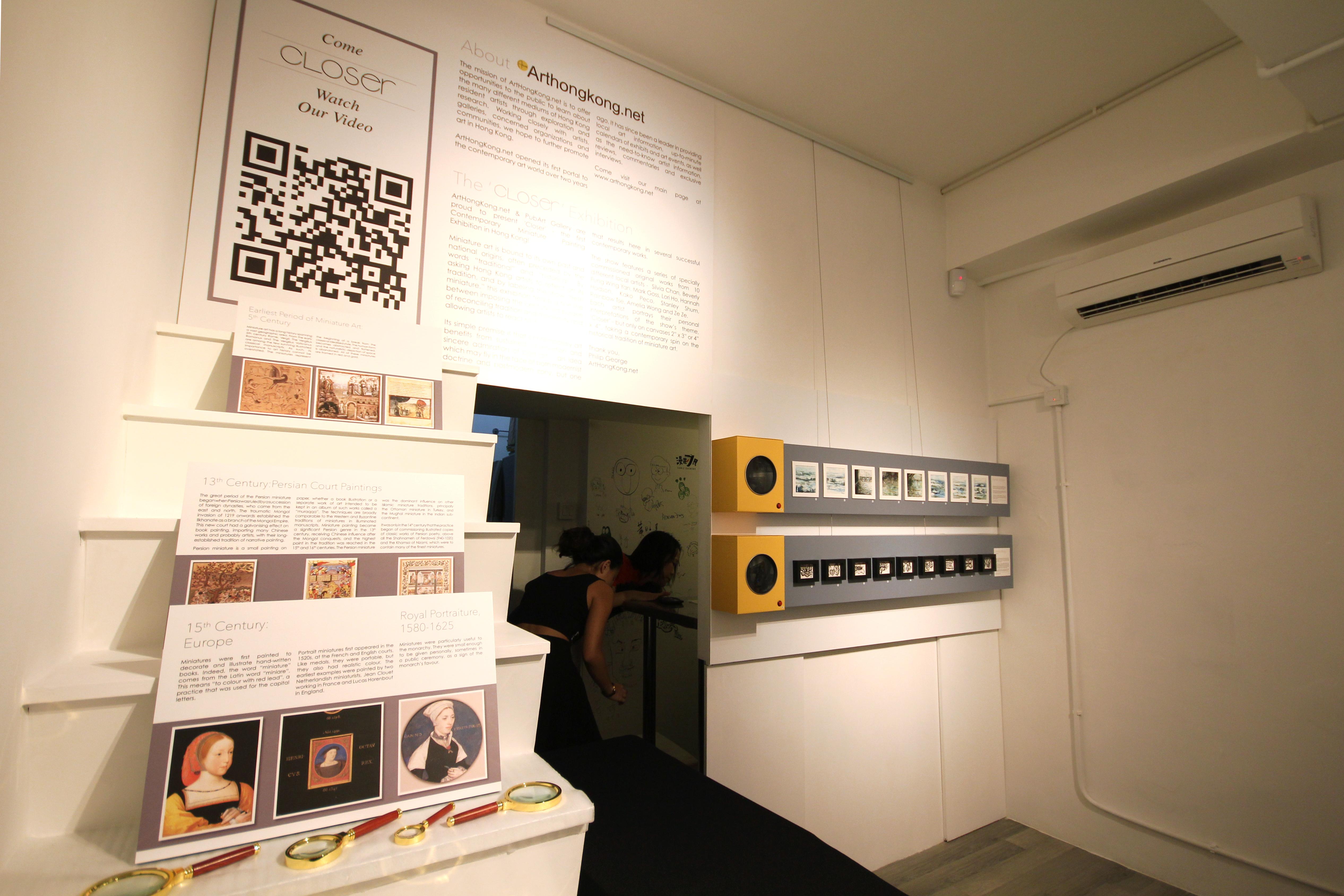Exhibition Materials