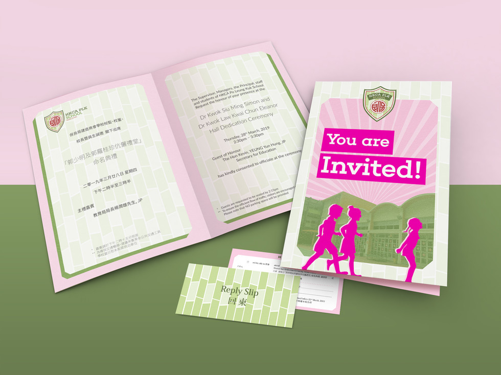 Invitation card printed on pearl paper