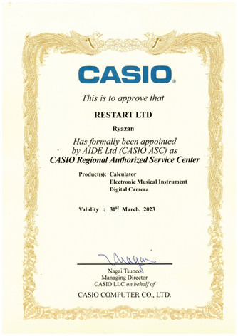 Рестарт - официальный сервисный центр Casio в Рязани