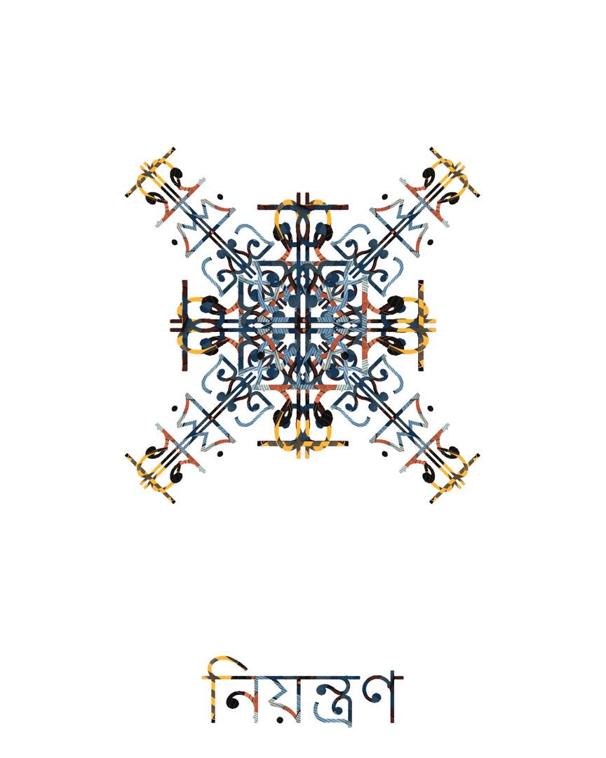 Niyanthran-Untitled-2.jpg