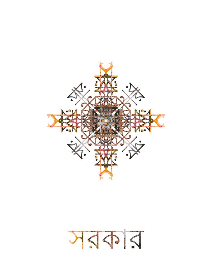 Sarkar-Untitled-2.jpg