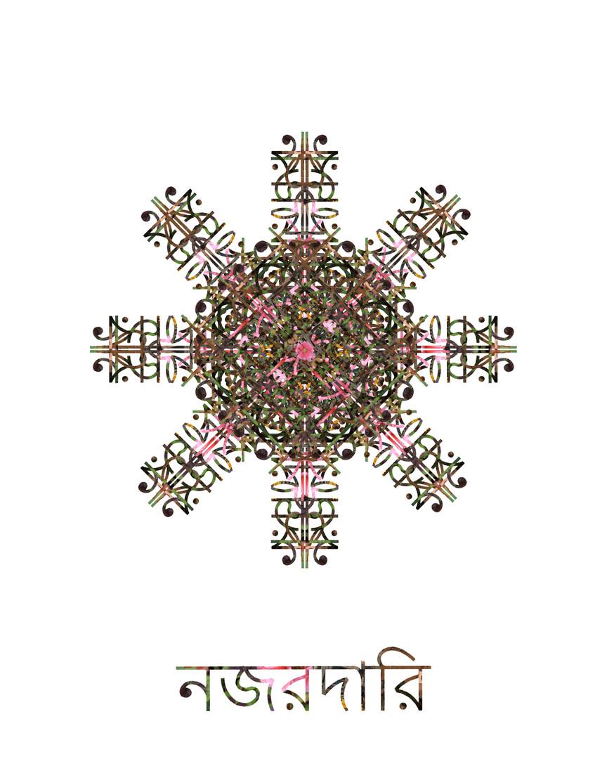 Nojardari-Untitled-2.jpg