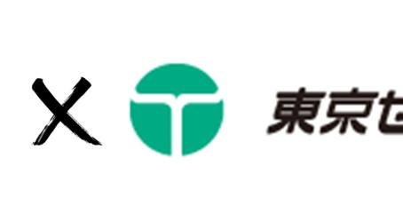 東京セフティ株式会社の関連会社化に関するお知らせ