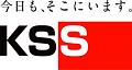 20190227_KSS_logo+tagline+companyRRmini.