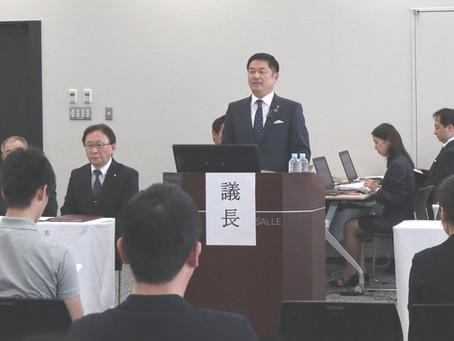 第35期定時株主総会のご報告