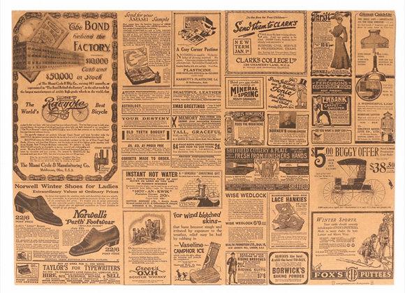 מגש פליסמנט 43*31 דגם עיתון