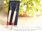 【出店情報】クリエイターズマーケットVo.41