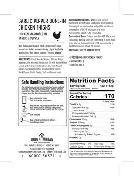 UT_Garlic_Chicken_Back.jpg