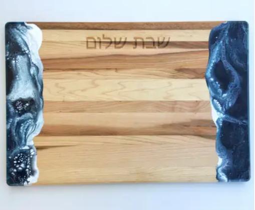 Resin Accent Shabbat Shalom Challah Board