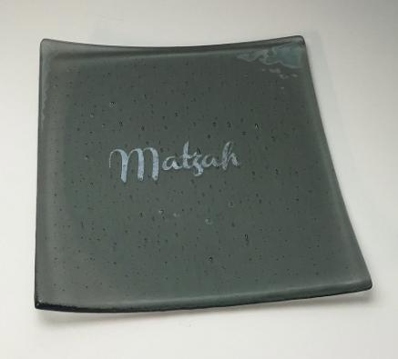 """8"""" Matza Plate - Silver/ Gray"""