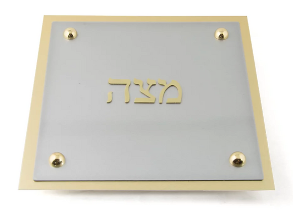 Matzo Plate with silver powdercoat