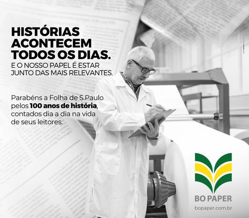 Anúncio comemorativo aos 100 anos da Folha S.Paulo