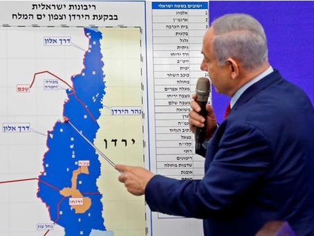 La Corte Suprema di Israele annulla la legge sugli insediamenti in Cisgiordania