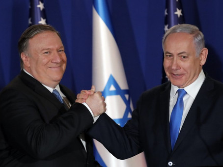 L'agenda di Mike Pompeo in Israele
