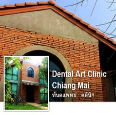 Dental Art Clinic Chiang Mai.png