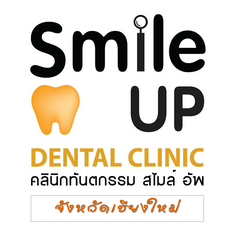 Smile Up Dental Clinic.png