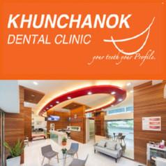 Khunchanok Dental Clinic.jpg