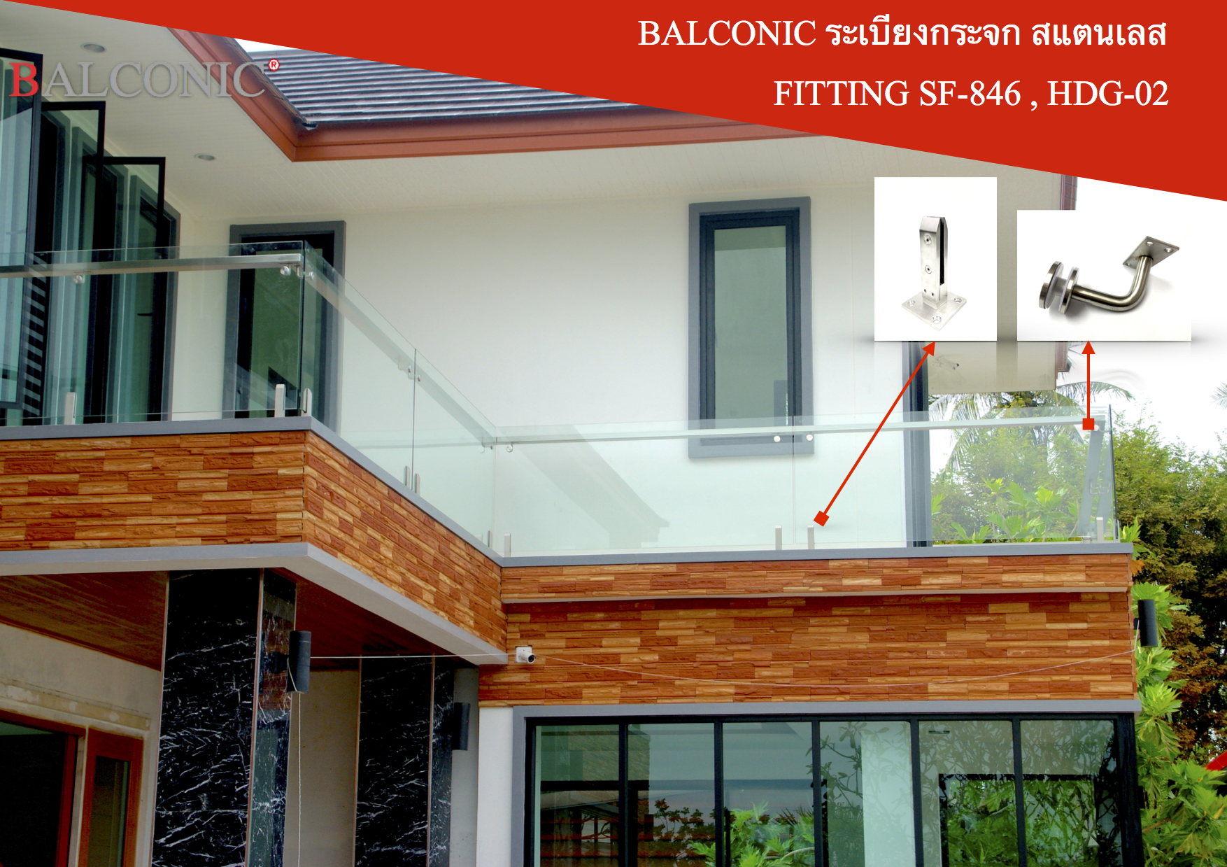 ADS BALCONIC 3