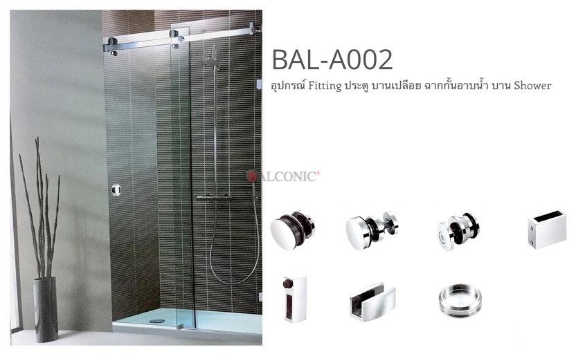 BAL-A002