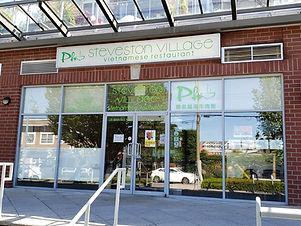 Steveston Vietnamese Village Restaurant #120 - 12480 No 1 Road, Richmond BC