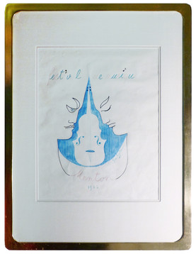 Festival de Musique 1962 Watercolor on paper 19 x 15 in. 31 x 23 1/2 in. framed Hand-signed