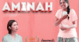 Short film - Aminah