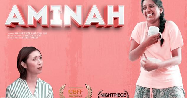 Short film - Aminah