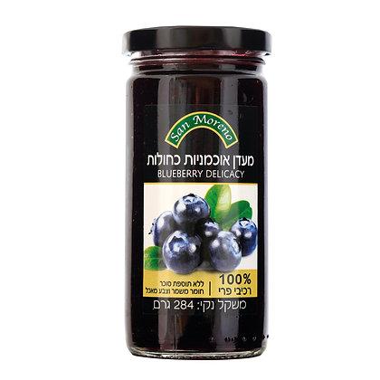 מעדן אוכמניות כחולות 100% רכיבי פרי